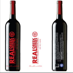Real Greek Wine - Nemea Agiorgitiko