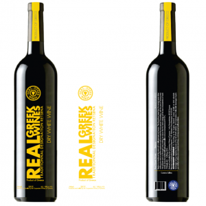 Real Greek Wine - Traditional Designation Retsina